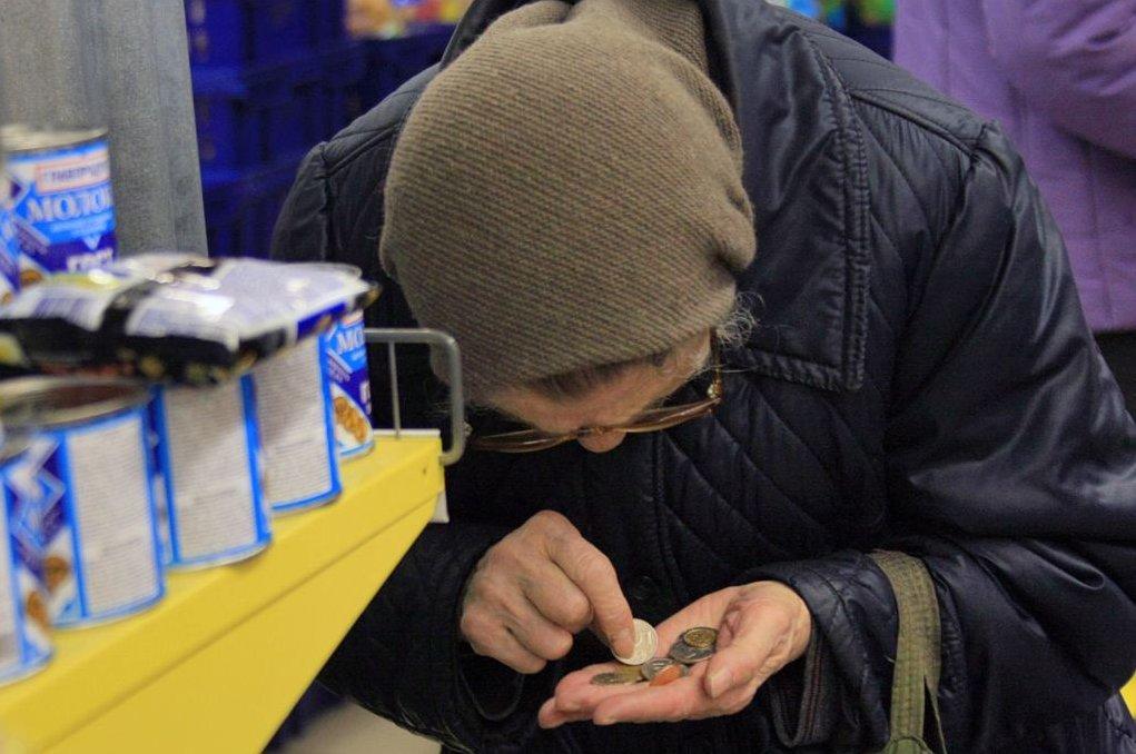 Какие преимущества дает социальная карта москвича?