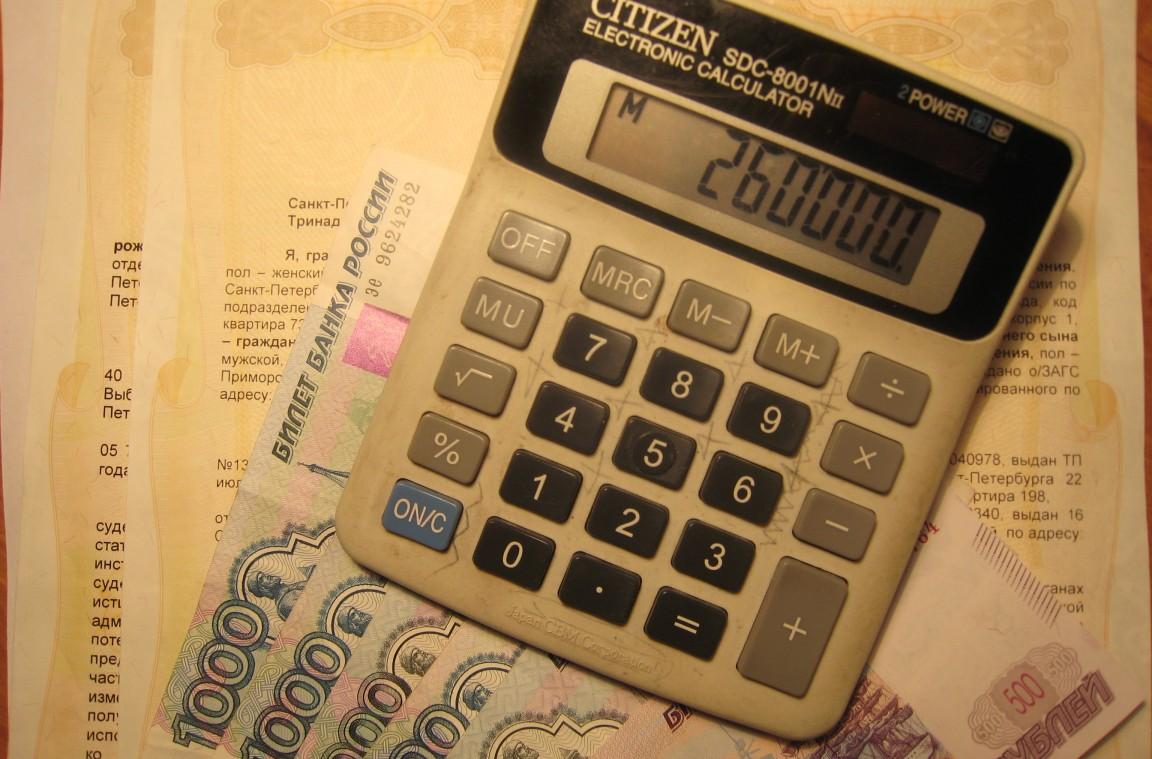 Кто может получить налоговый вычет?