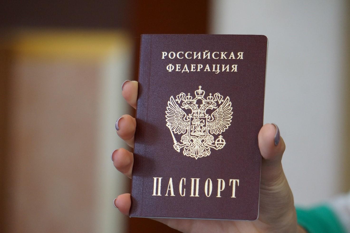 Восстановление папорта