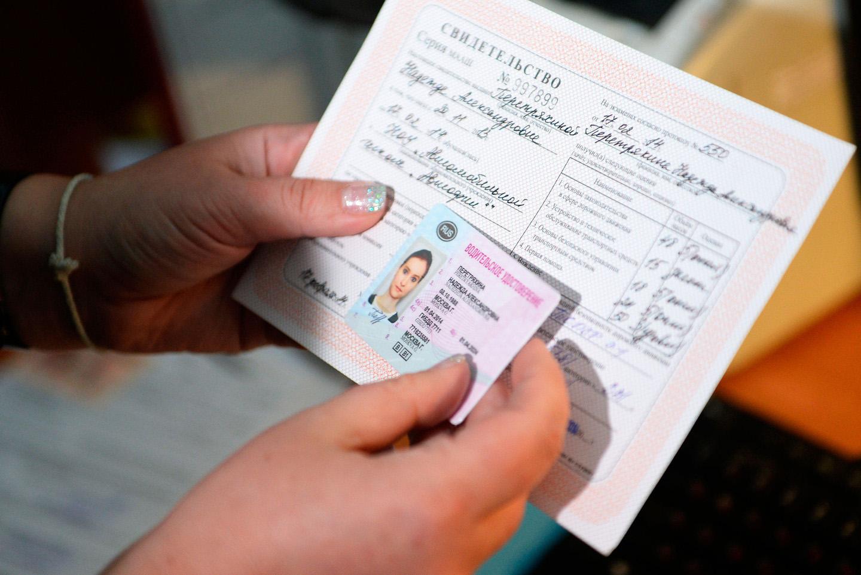 Когда можно сдать экзамен и забрать права?