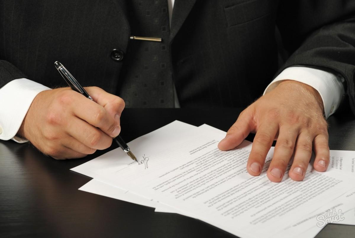 Как получить судебный приказ о взыскании долга?
