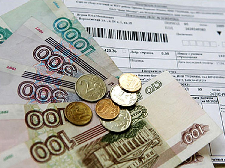 Ответственность за неправильное начисление коммунальных платежей