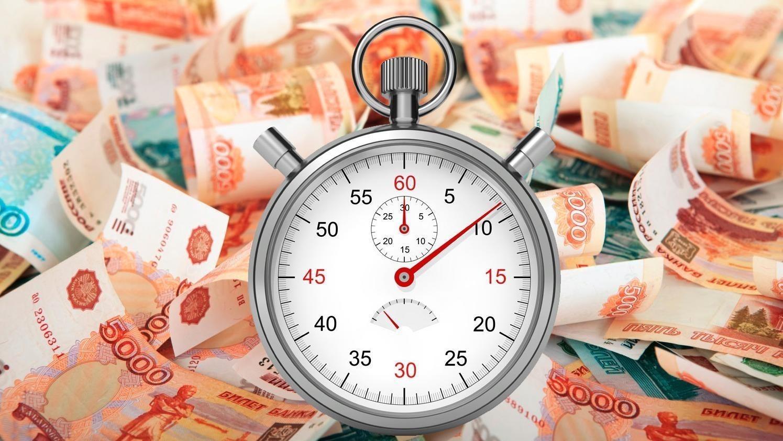 Почему возникает просроченная задолженность