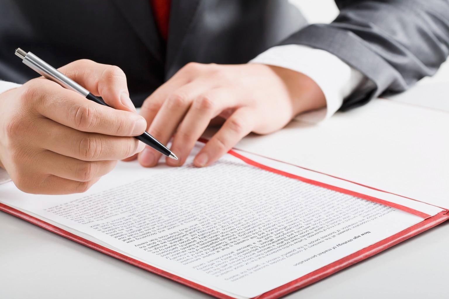 Обжалование отказа в регистрации прав