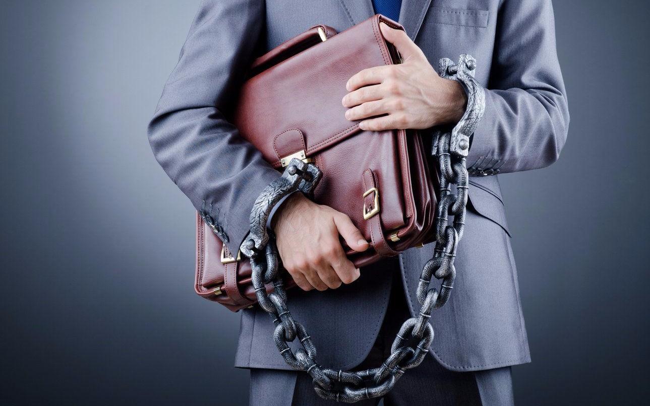 Что такое незаконное предпринимательство?