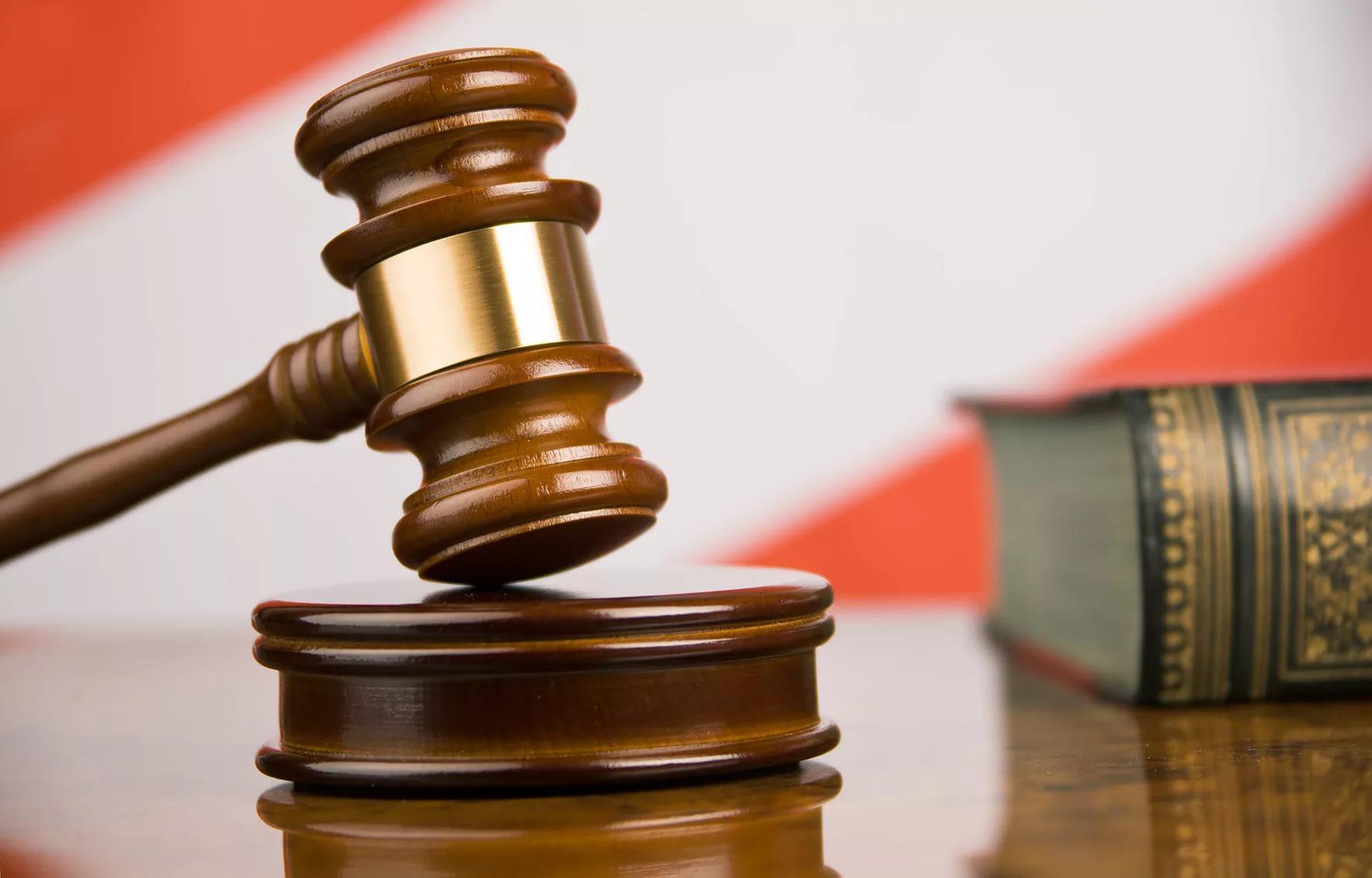 Сроки обжалования решения районного суда