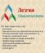 Юрист - Матюхин Игорь Владимирович